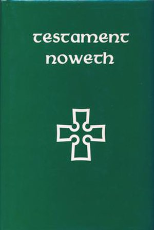 Bible translations into Cornish - The front cover of Testament Noweth agan Arluth ha Savyour Jesu Cryst, 2002