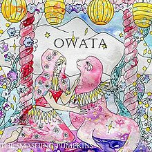 The Smashing Pumpkins Owata.JPG