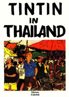 Tintin in Thailand cover.jpg