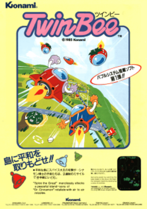 TwinBee - Japanese arcade flyer of TwinBee.