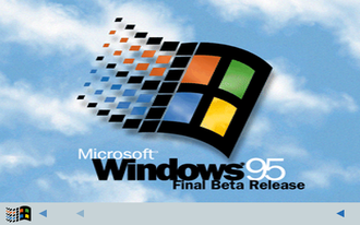 Development of Windows 95 - The startup screen from build 347.