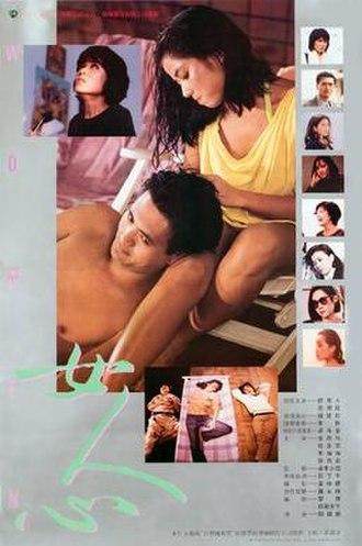 Women (1985 film) - Film poster