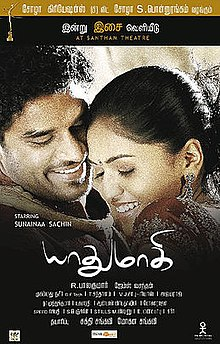 Image Result For Tamil Mystery Movies