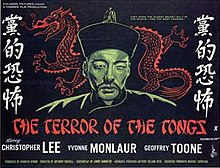 """The Terror of the Tongs"" (1961).jpg"