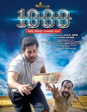 1000 – Oru Note Paranja Katha - Theatrical release poster