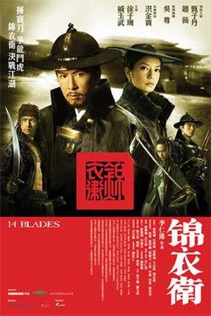14 Blades - Film poster