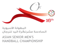 2014 Asian Men's Handball Championship logo.png