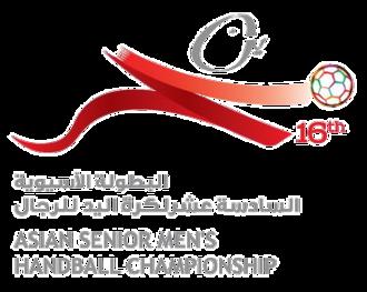 2014 Asian Men's Handball Championship - Image: 2014 Asian Men's Handball Championship logo