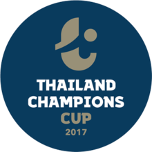 2017 Thailand Champions Cup.png