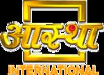Aastha international.png