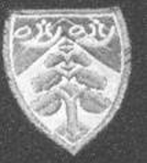 Christ's College, Finchley - Alder School Badge, the tree is an Alder Tree, but the hunting horns are taken from Borough of Finchley's coat of arms