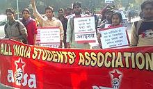 All India Students' Association Aisa.jpg