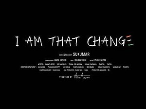 I Am That Change - Film poster