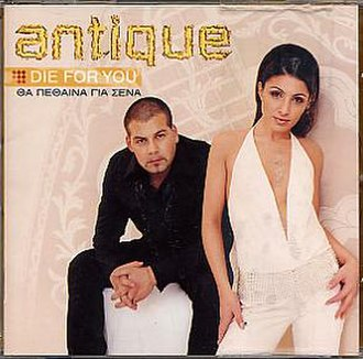 Die for You (album) - Image: Antique die for you