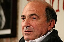 Boris Berezovsky (businessman).jpg
