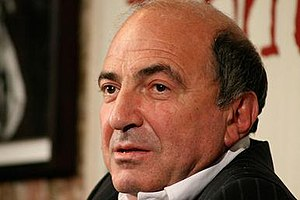 Boris Berezovsky (businessman) - Historical photo of Boris Berezovsky