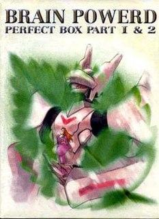 <i>Brain Powerd</i> Anime television series