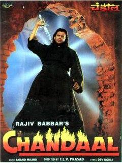 <i>Chandaal</i> 1998 Indian film directed by T. L. V. Prasad