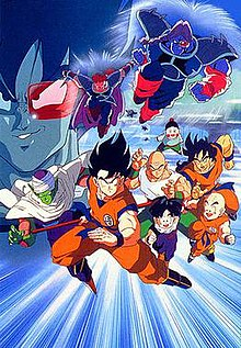 Dragon Ball Z The Tree of Might , Wikipedia