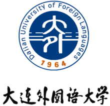 Dalian University of Foreign Languages logo.png