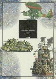 <i>Hayao Miyazakis Daydream Data Notes</i> collection of manga and illustrated writings by Hayao Miyazaki