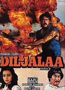 Diljalaa Wikipedia