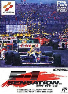 F-1 Sensation Formula 1 Sensation