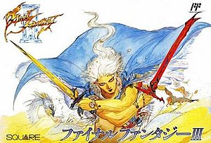 Final Fantasy III - Image: Ff 3cover