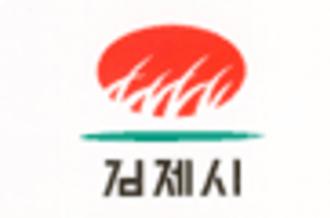 Gimje - Image: Gimje logo