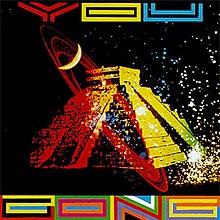 Gong You 1974.jpg