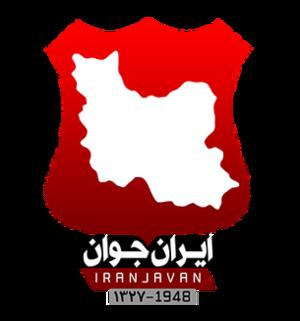 F.C. Iranjavan Bushehr - Image: Iranjavan FC logo