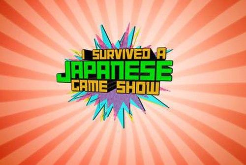 essay tv show title