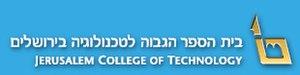 Jerusalem College of Technology - Image: Jerusalem College of Technology logo