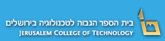 Jerusalem College of Technology - Image: Jerusalem College of Technology logo