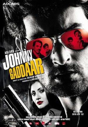 Johnny Gaddaar - Image: Johnny Gaddaar