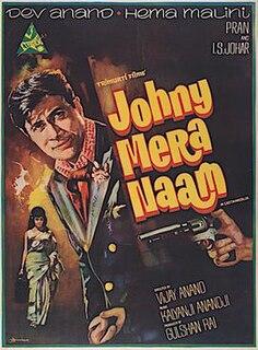<i>Johny Mera Naam</i> 1970 film by Vijay Anand