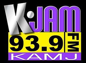 KAMJ - Image: KAMJ Gosnell, Arkansas