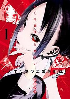<i>Kaguya-sama: Love Is War</i> Japanese manga series and its adaptations