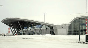 Kurumoch International Airport - Image: Kurumoch International Airport New Terminal 1
