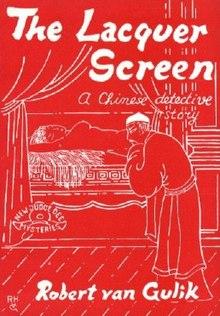 LacquerScreen.JPG