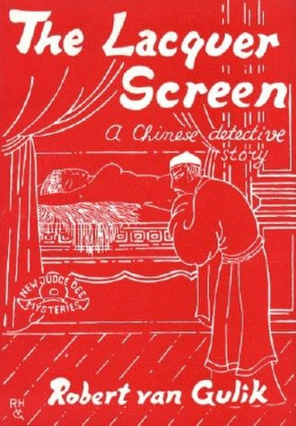 The Lacquer Screen - First edition cover