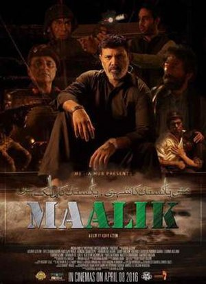 Maalik (2016 film) - Theatrical release poster