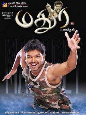 Madhurey - Image: Madhurey Vijay Movie
