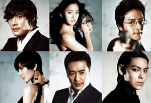 Iris (TV series) - The main cast of IRIS, clockwise from top left: Lee Byung-hun, Kim Tae-hee, Jung Joon-ho, Choi Seung-hyun, Kim Seung-woo, and Kim So-yeon. The cast won numerous awards for their contributions to the series.