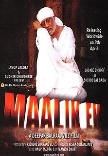 <i>Malik Ek</i> 2010 Indian film