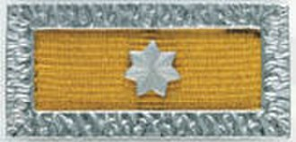 Meritorious Unit Citation - Image: Meritorious Unit Citation (Australia) with star