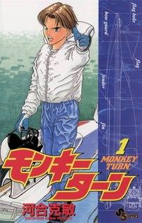 <i>Monkey Turn</i> Japanese manga series by Katsutoshi Kawai and its anime adaptation