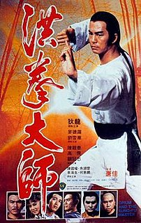 <i>Opium and the Kung-Fu Master</i> 1984 film by Tong Gai