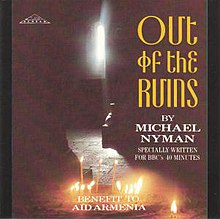 The Ruins (film)