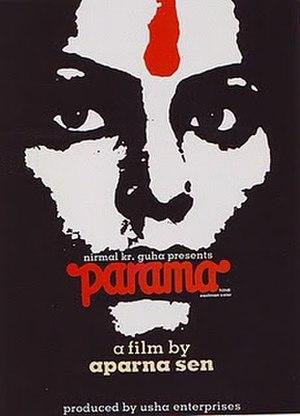 Parama (film) - Poster of Parama, featuring Rakhee Gulzar